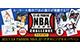 NBA開封選手権