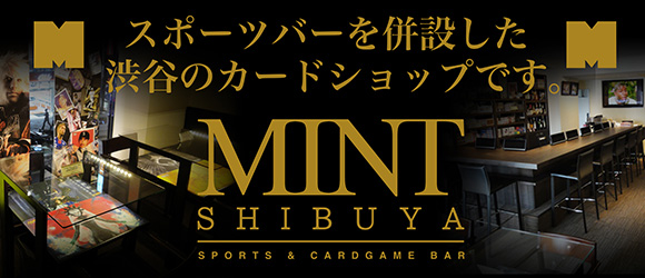 MINT SHIBUYA